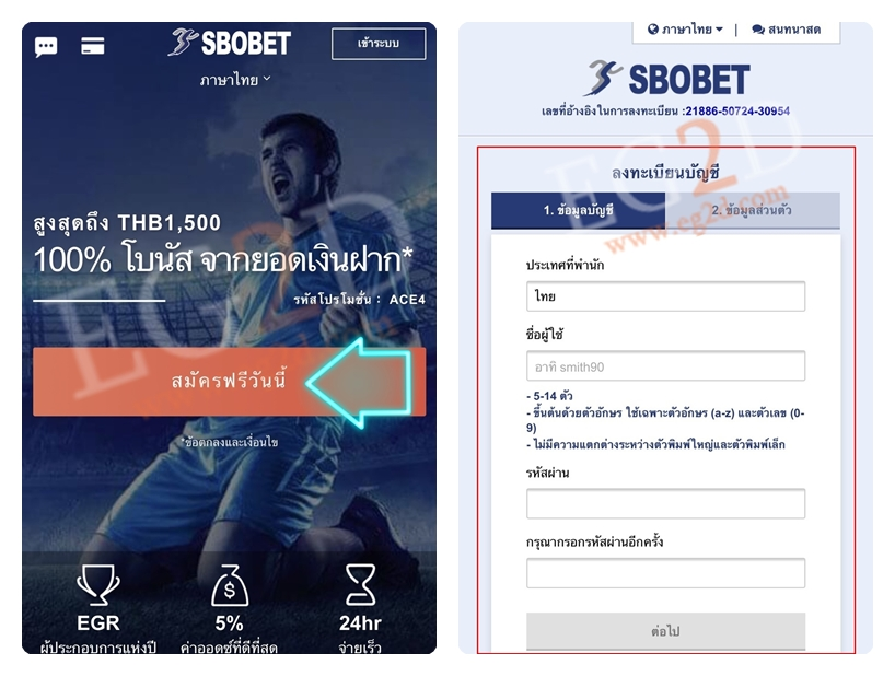 sbobet iphone