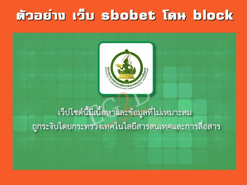 ict block